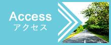 岐阜の警備会社・ダイヤモンド警備へのアクセス